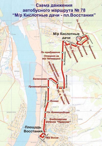 Автобусные маршруты №2,11,30