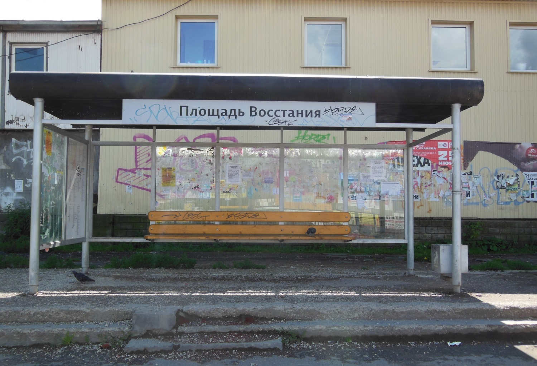 Индивидуалки метро большевиков заметил через