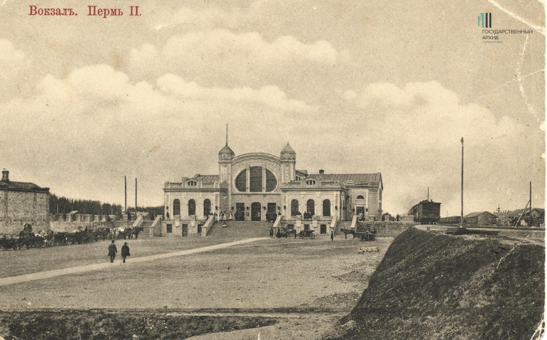 фото вокзала пермь-2