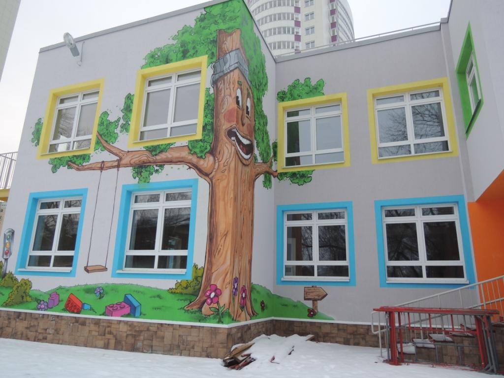 Добрянский муниципальный район: Образовательные