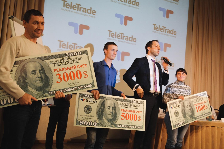 Компания телетрейд официальный сайт компания norfin сайт