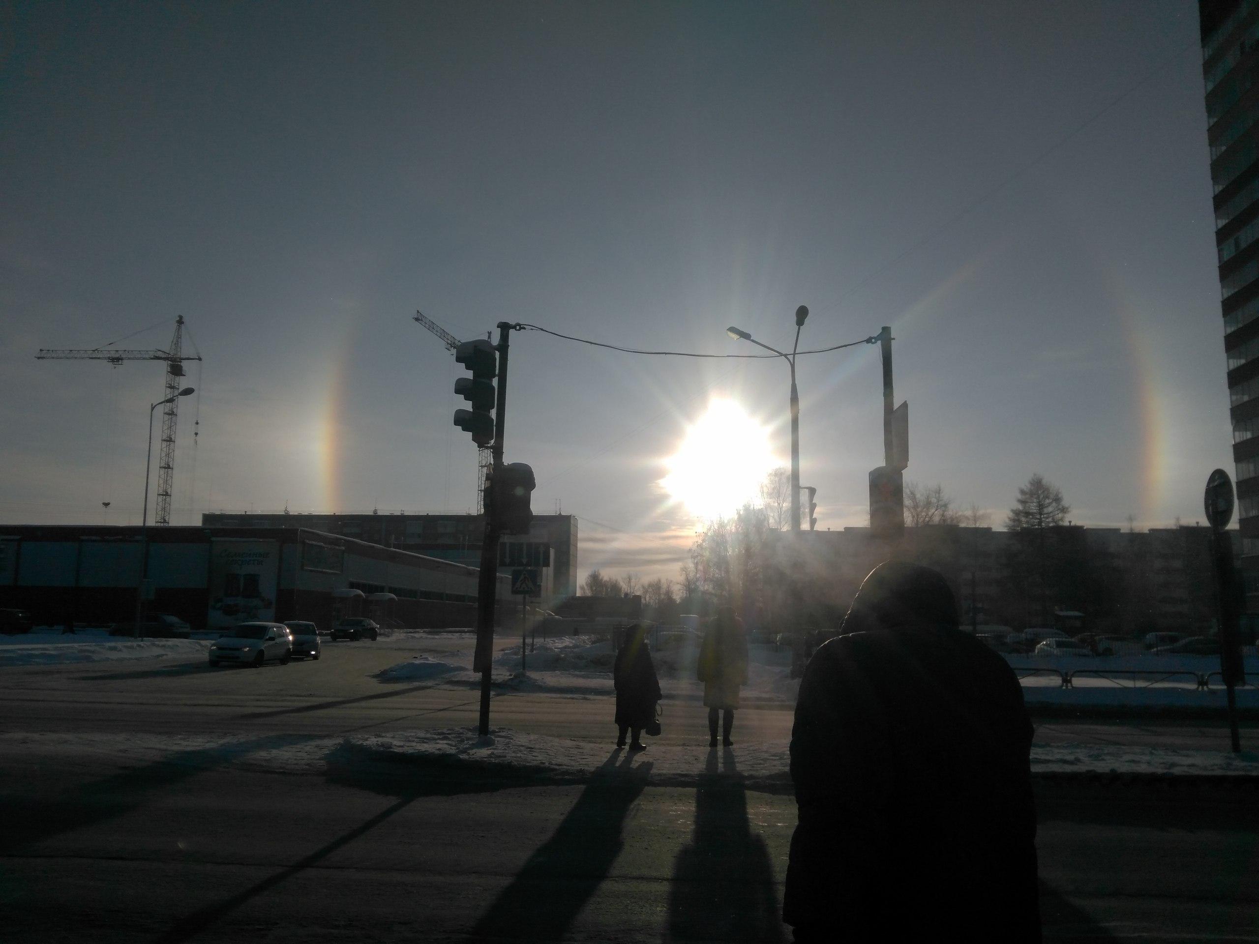 Пермяки увидели радугу вокруг солнца— Морозное знамение