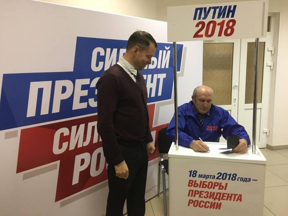 Волонтеры собрали неменее 268 тыс подписей для регистрации Путина