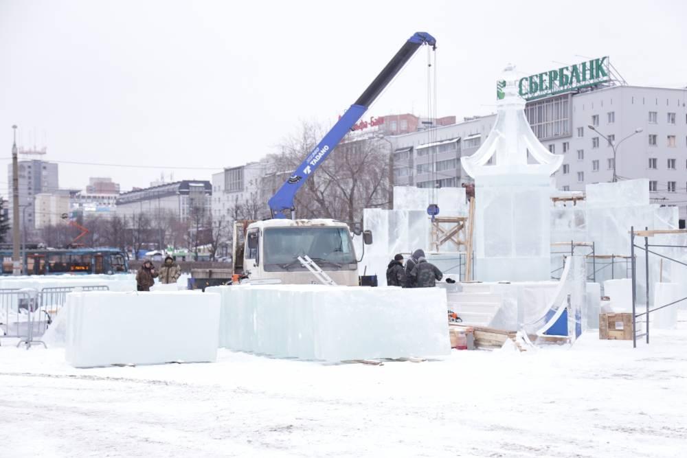 В Перми ледовый городок закроется на профилактические работы