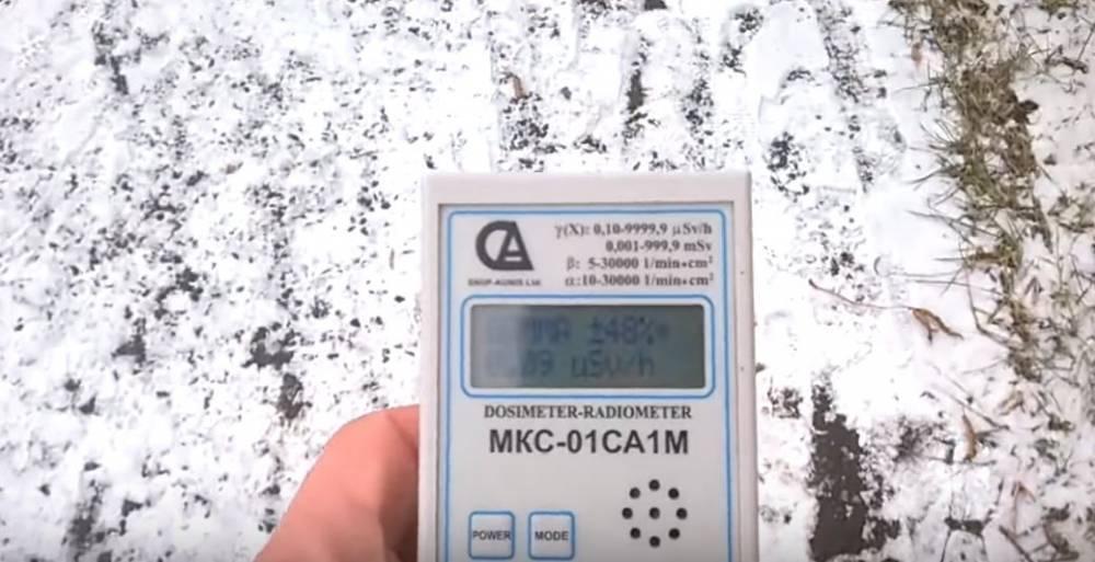 ВПерми планируется устранить радиоактивное пятно