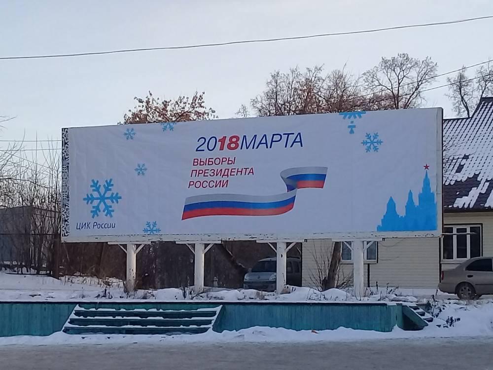 Пермь посетит Григорий Явлинский