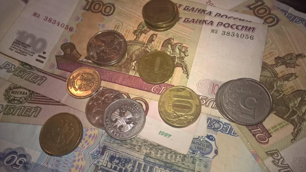 Не получат пенсии или их ограничат какая минимальная пенсия по московской обл