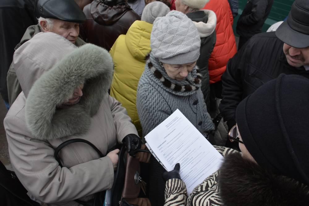 Пенсионный фонд «Стратегия» признали банкротом