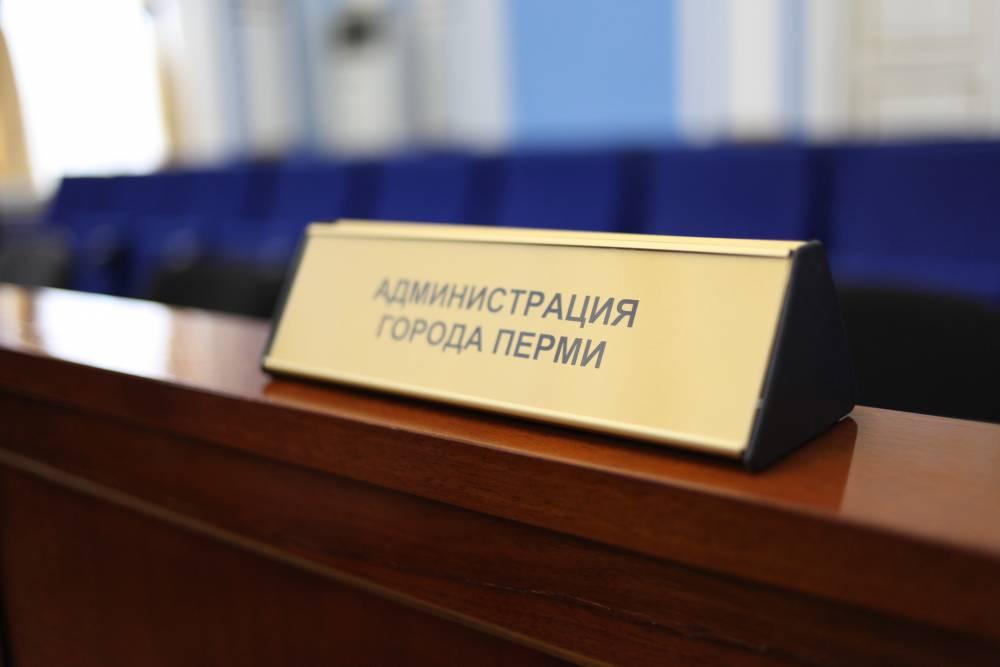 Начальником департамента ЖКХ Перми назначен Александр Бородин