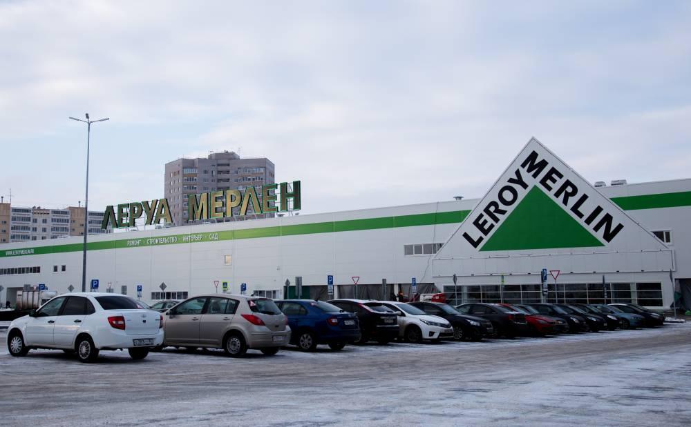 в перми эвакуировали гипермаркет леруа мерлен