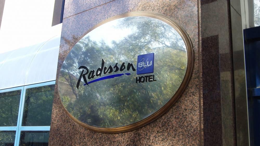 Владельцы Radisson иPark Inn ищут площадку под отель вцентре Перми