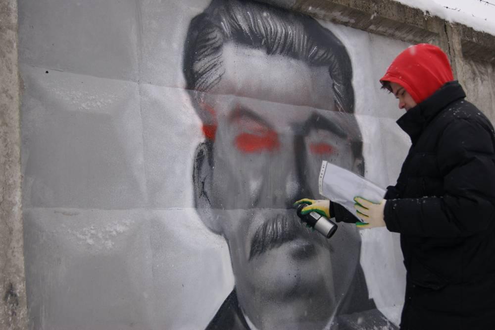 Фотофакт: граффити к дню рождению Сталина в Перми закрасили, но восстановили