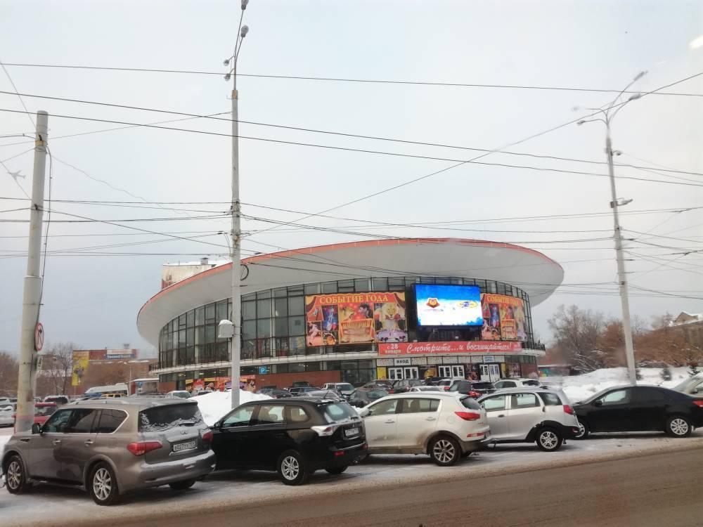 Техзадание для реконструкции пермского цирка Минкультом РФ
