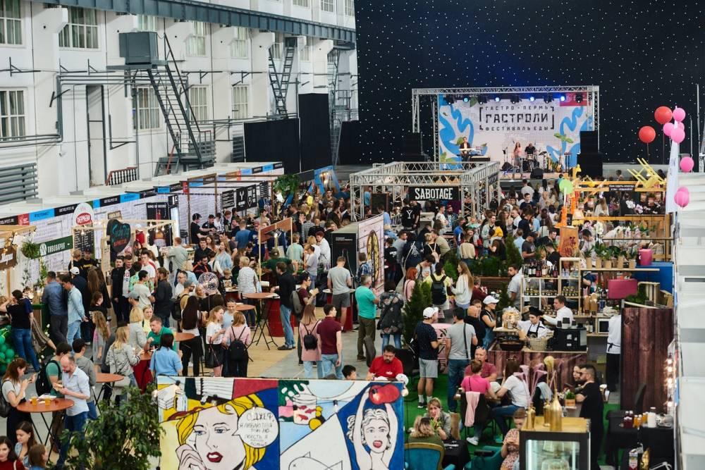 В феврале на заводе Шпагина в Перми пройдет гастрономический фестиваль