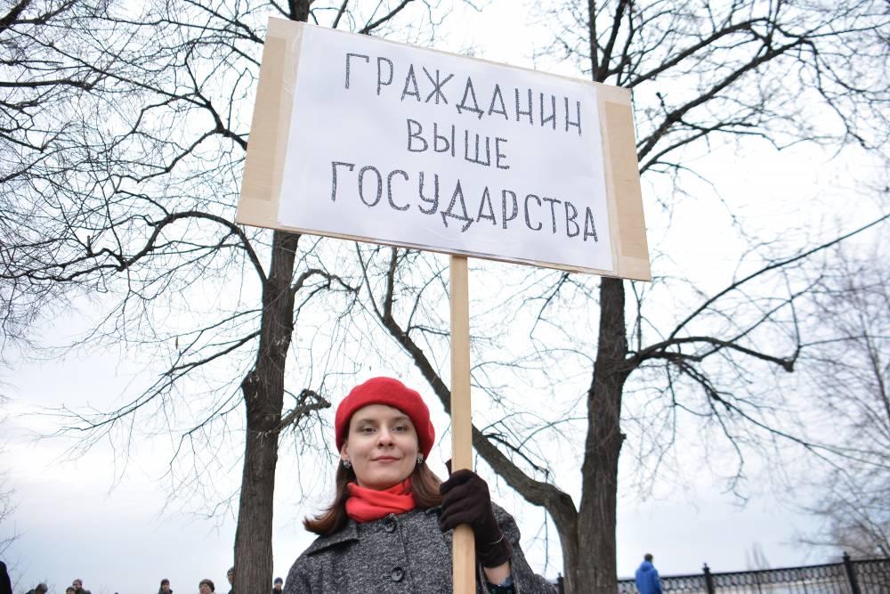 Пермские активисты подали заявление о проведении пикета в поддержку Ивана Голунова