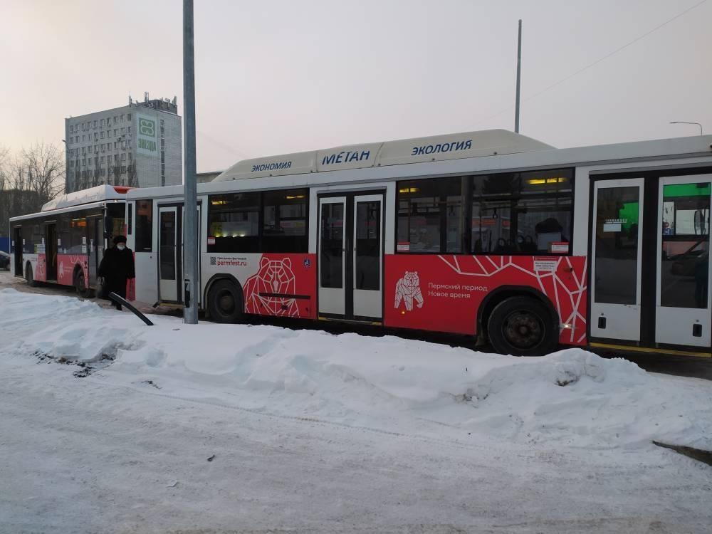 В Перми на автобусном маршруте № 40 внедрено тактовое расписание