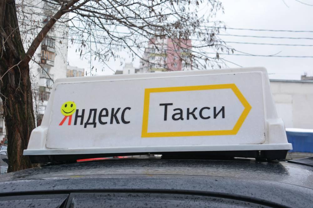 Пермяки пожаловались на сбои в «Яндекс. Такси»