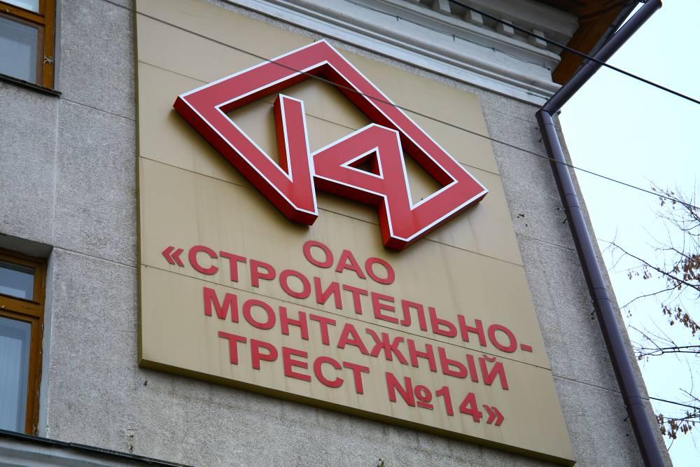 Жби активы ооо самара магистральная завод жби