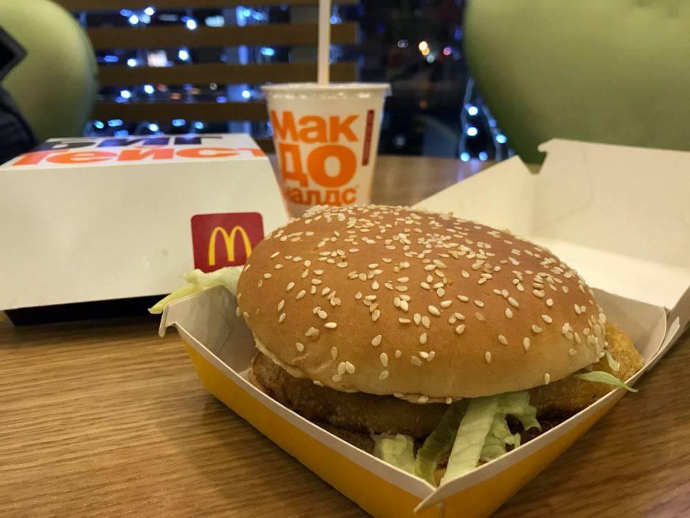 Пятый элемент. Новый ресторан McDonald's может открыться в Мотовилихе