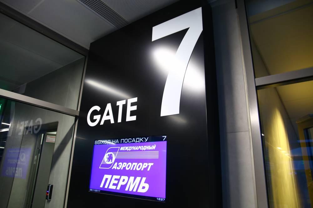 Самолет из Перми в Нижний Новгород вылетел с задержкой в 18 часов