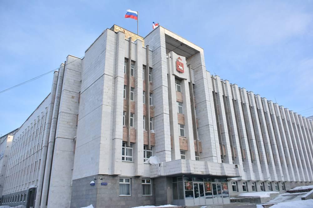 Министр связи Прикамья подал вотставку