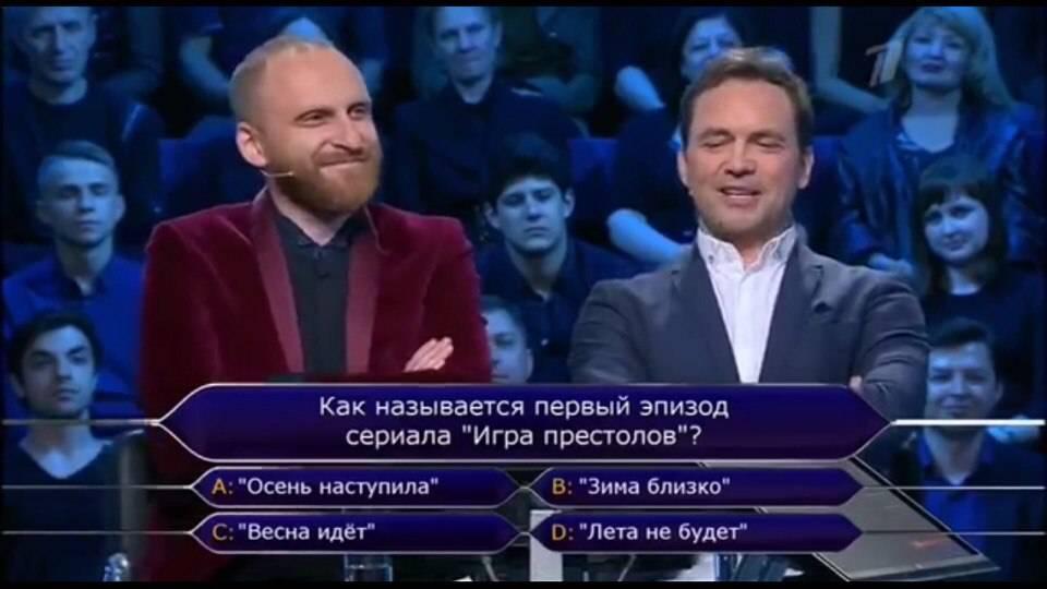 kto-hochet-stat-millionerom