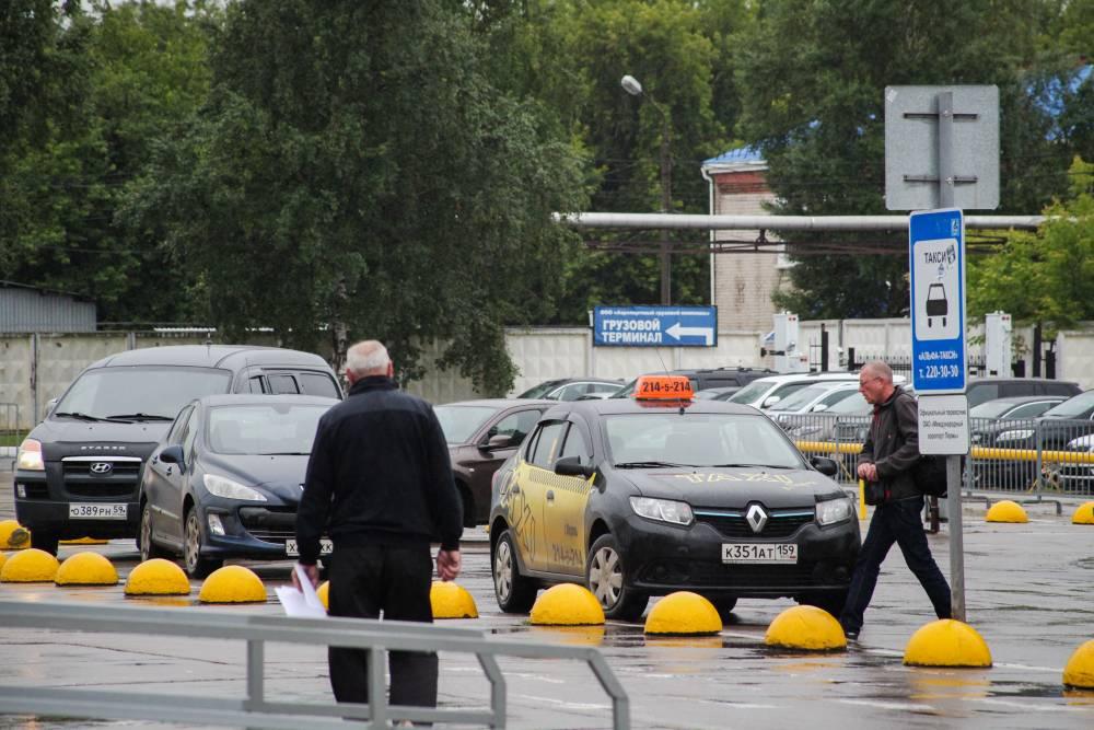 Проект по введению единого цвета такси в Пермском крае может быть рассмотрен в мае