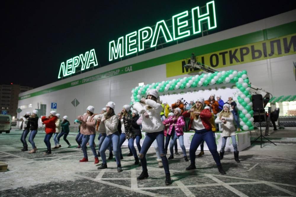 ВПерми доконца года откроется супермаркет «Леруа Марлен»