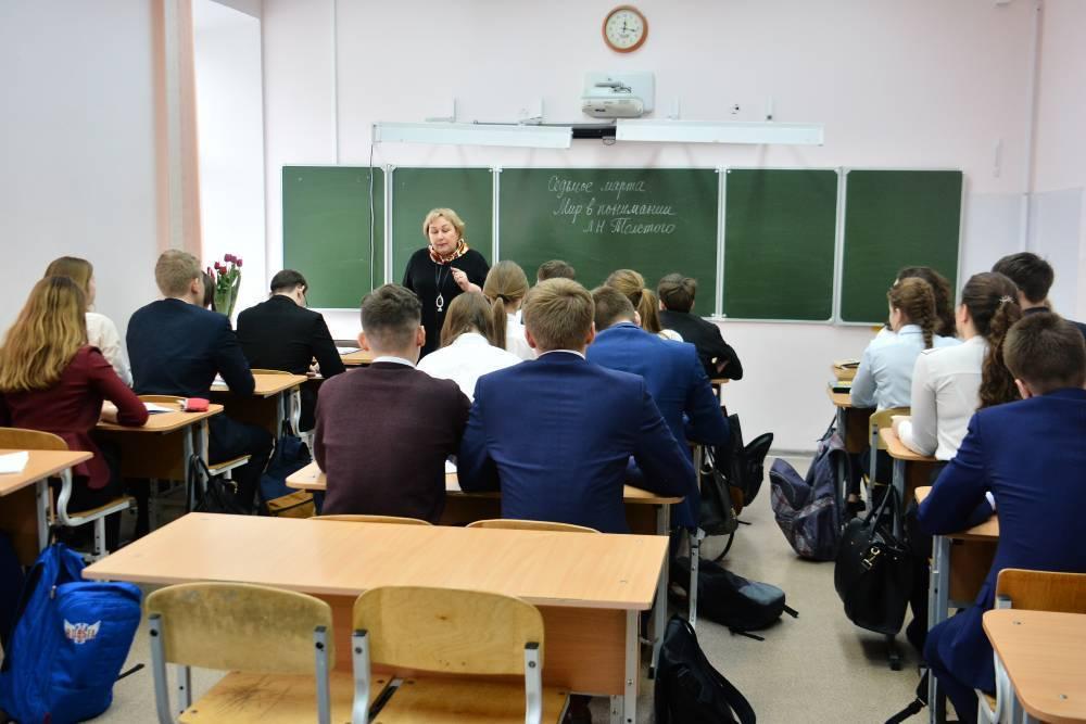 В пяти городах Пермского края старшеклассников и учащихся СПО переводят на очное обучение