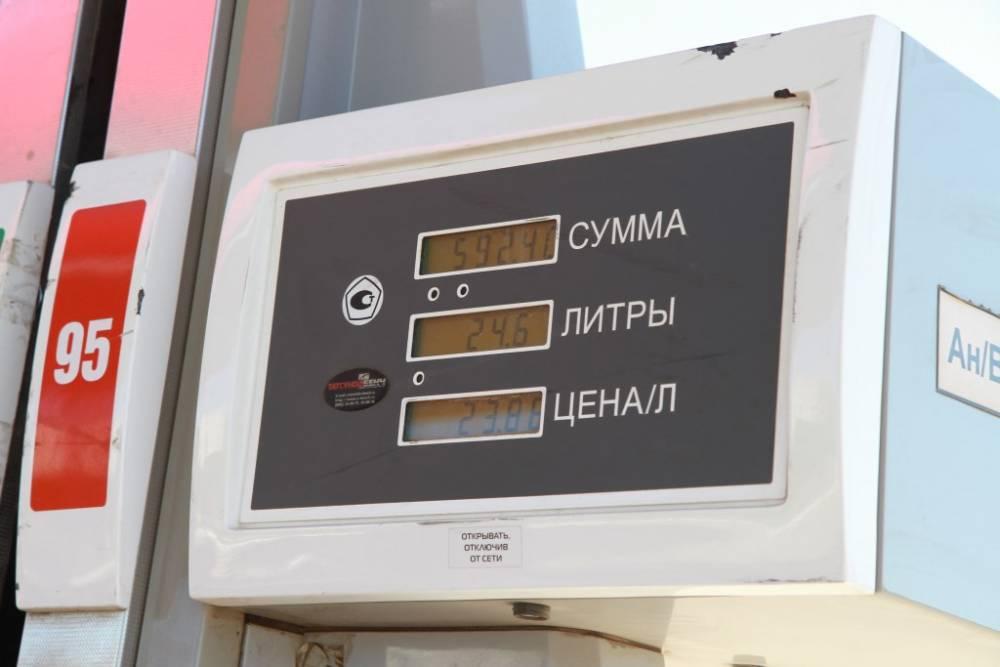 Накрасноярских АЗС вкоторый раз подорожал бензин