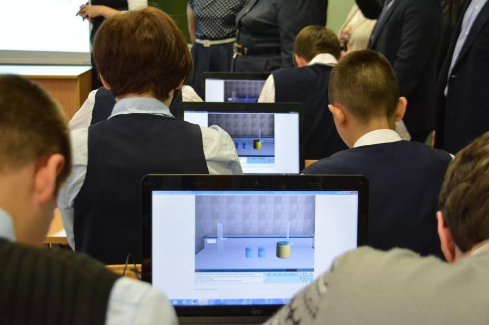 Школам Пермского края рекомендовано завершить учебный год в очно-дистанционном режиме