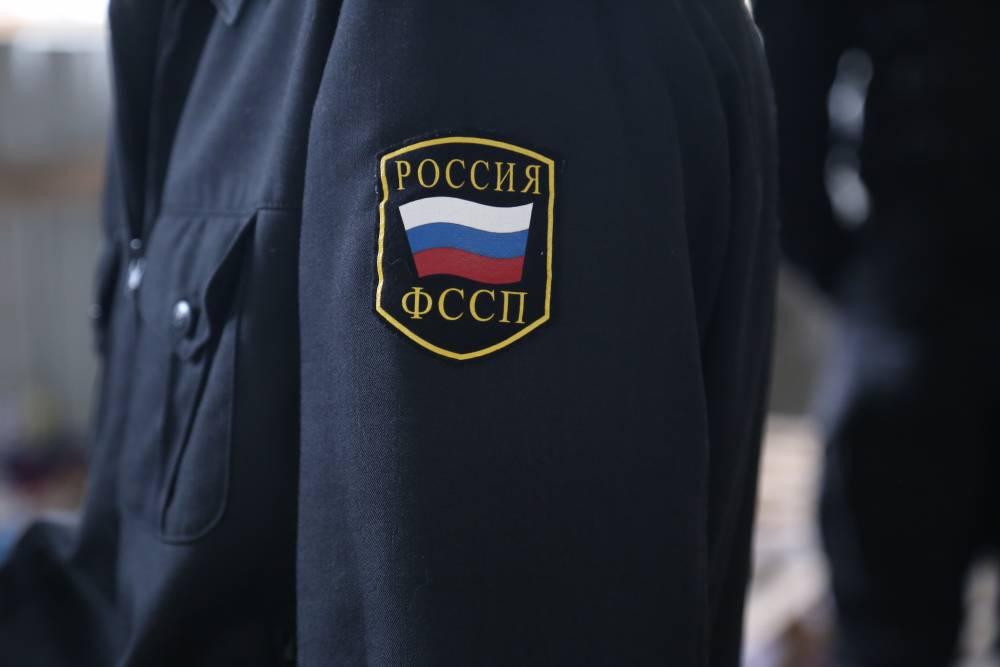 Долги у судебных приставов пермский край чайковский запрос суда в банк