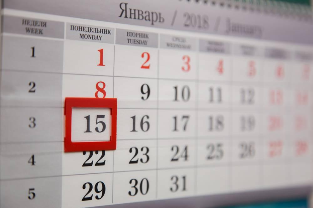 Губернатор Прикамья считает бессмысленным объявлять 31 декабря выходным