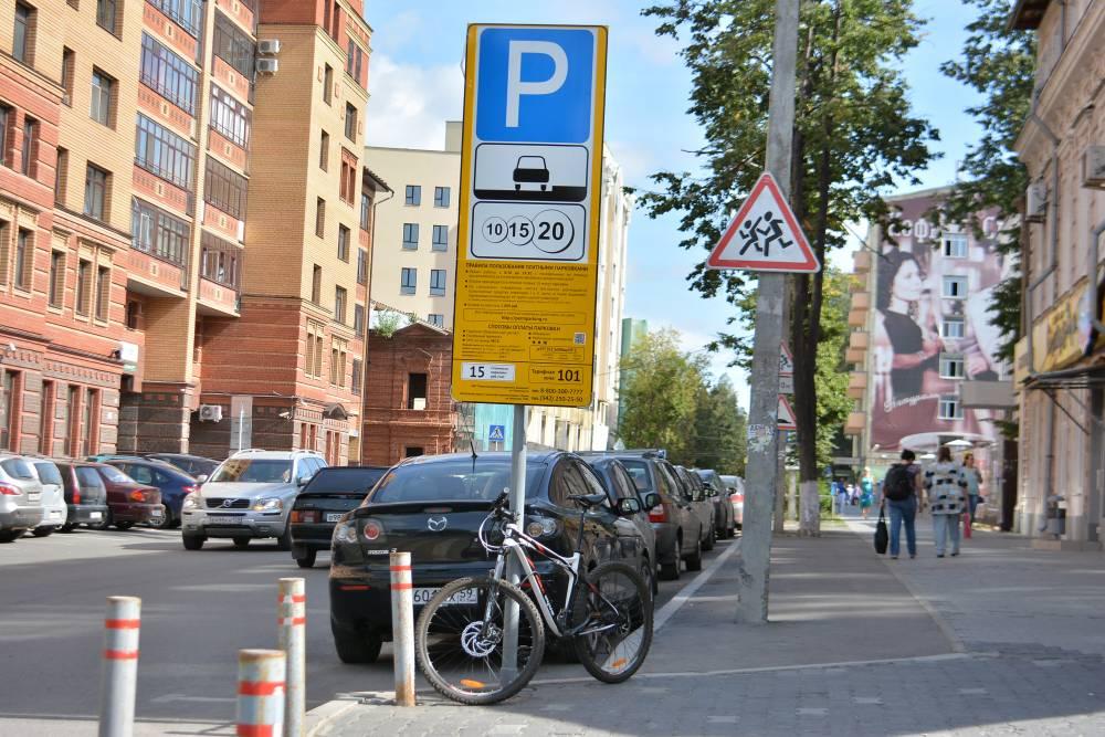 Пермяки смогут оплатить штрафы занеправильную парковку напочте