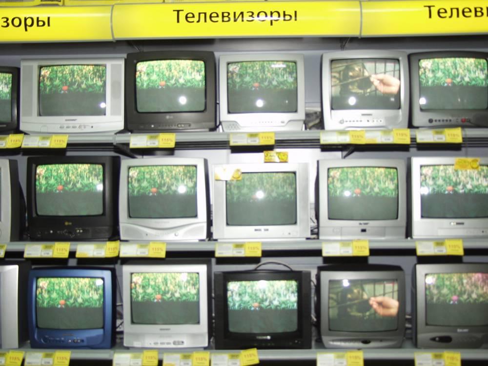 В июне при вещании аналоговых телеканалов на экранах появилась буква «А»