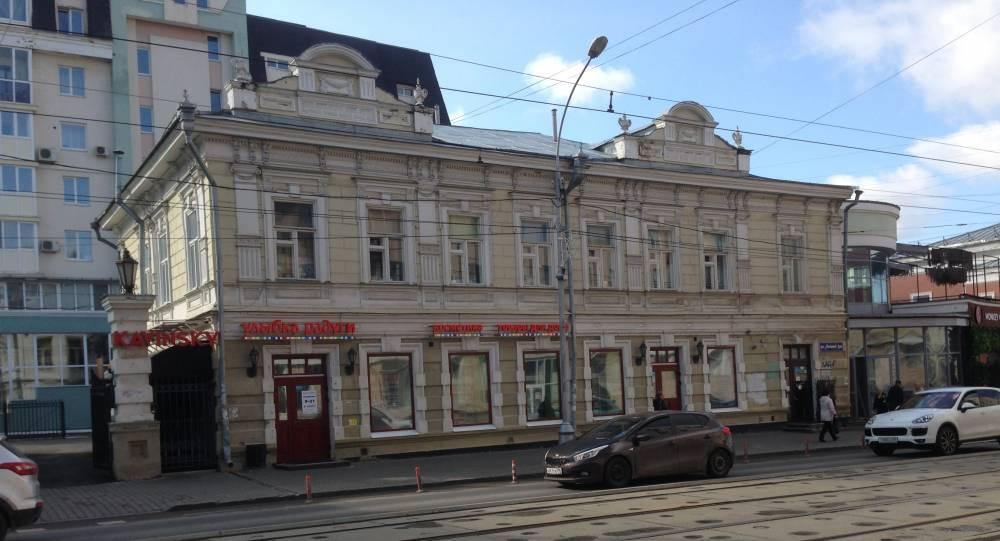 01fe362587e3 В Перми на месте магазина швейцарских часов «Консул» открылась точка ...