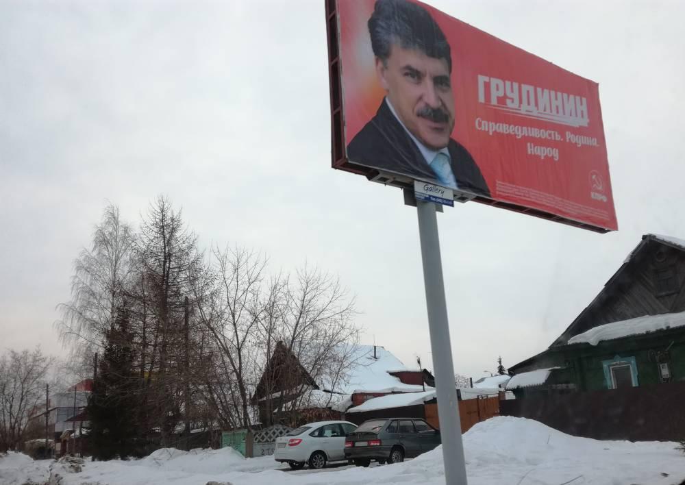 Павел Грудинин вступил в КПРФ