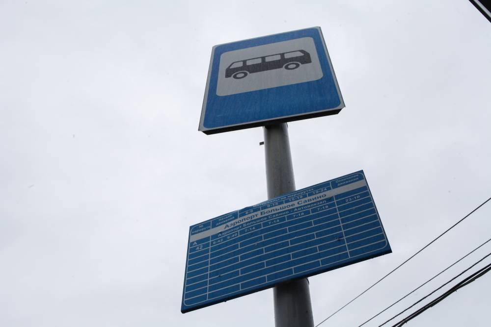 В Перми перенесут остановки «Октябрьская площадь» из-за капитального ремонта на Компросе