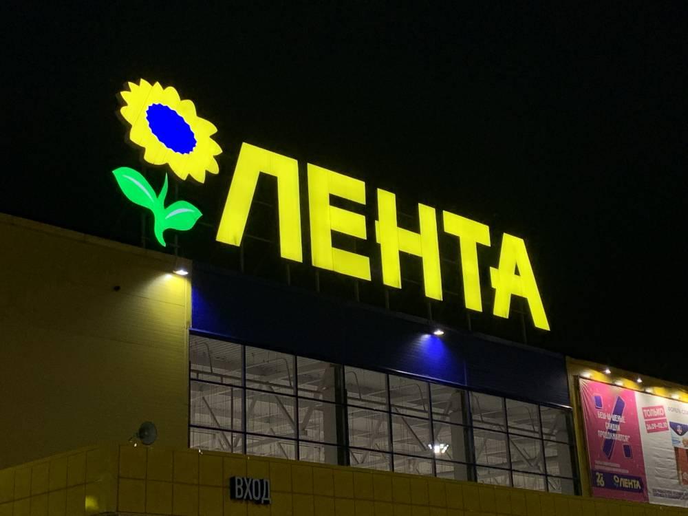 В «Ленте» подтвердили открытие магазина в Мотовилихе