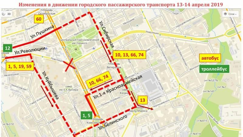 В выходные в Перми ограничат движение на Комсомольском проспекте