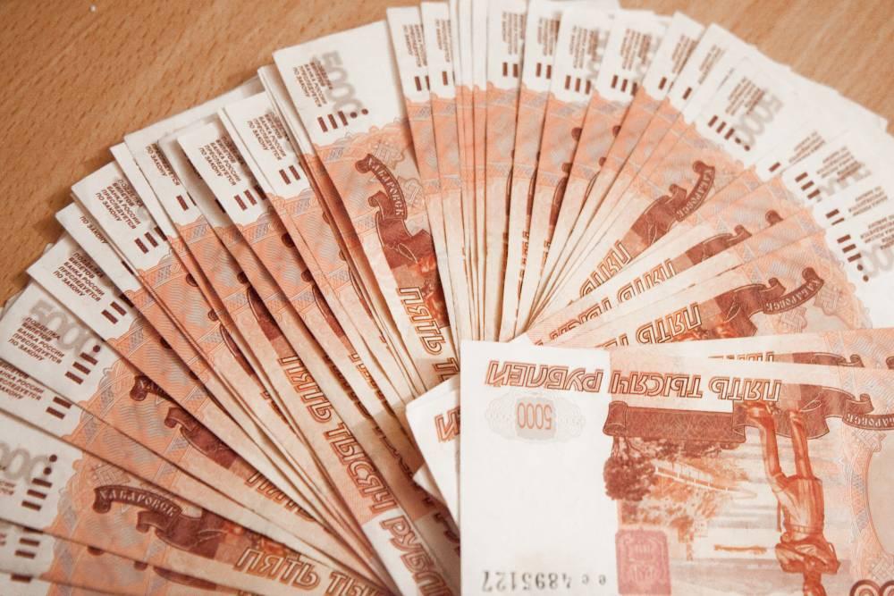 банк открытие получить кредитную карту онлайн