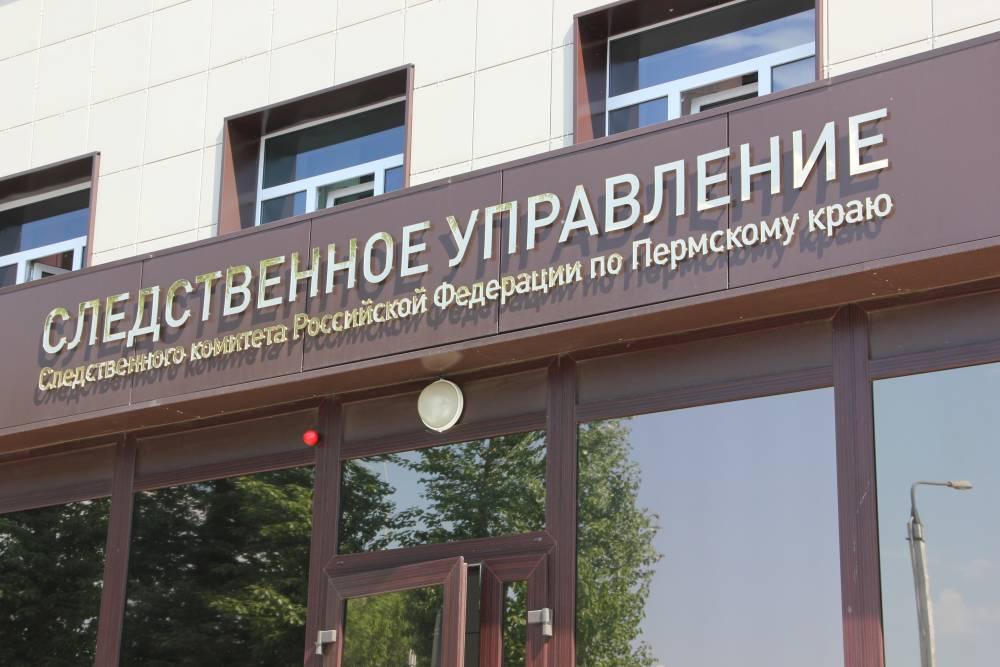Осужден натри года: гражданин Прикамья бросил радиатор вголову малолетнего ребенка