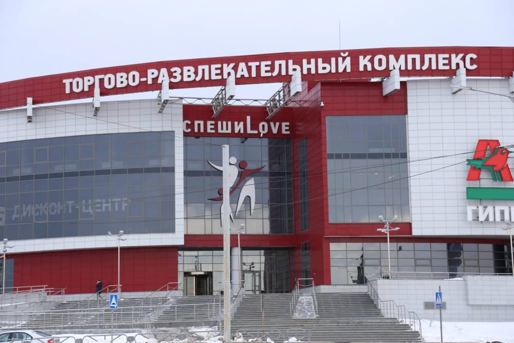 ТРК «СпешиLove» продлил разрешение на реконструкцию комплекса