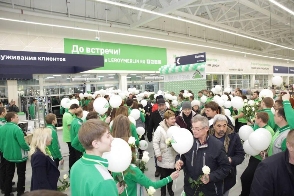 Марлен Магазин Пермь
