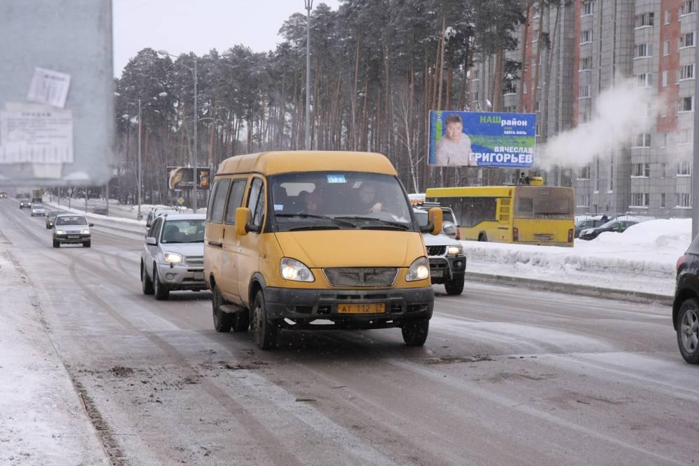 ВПерми автобус сбил 10-летнюю девочку
