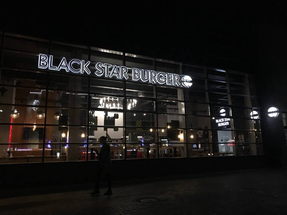 Официальное открытие ресторана Тимати Black Star Burger в Перми перенесли