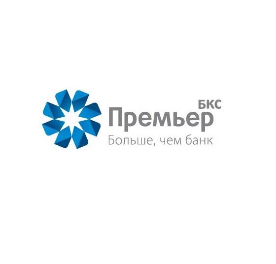 бкс премьер отзывы сотрудников всей России
