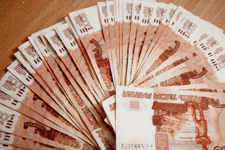 Долги у судебных приставов пермский край чайковский законное списание долгов по кредитам отзывы