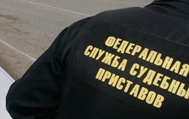 Долги у судебных приставов пермский край чайковский в счет погашения долга перед