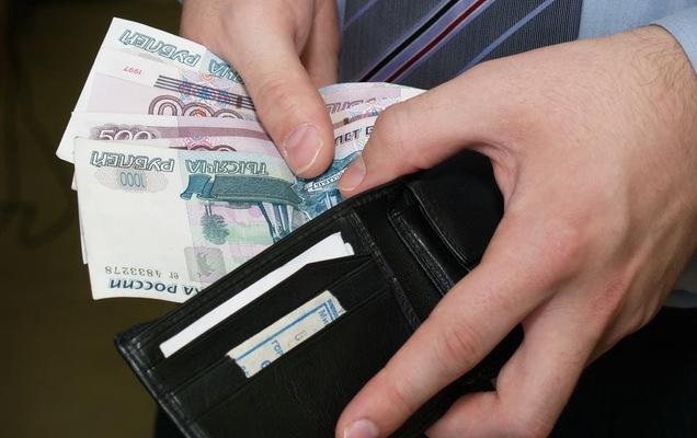 Кредит наличными без справок и поручителей онлайн заявка без отказа москва